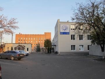 ПАО Харьковгоргаз_2